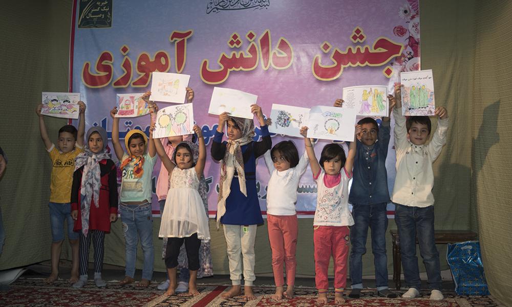 جشن دانش آموزی