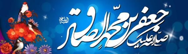 حدیث- امام صادق علیه السلام - انفاق