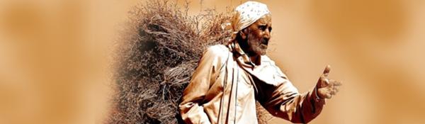 خارکن - کار - فرمایش رسول خدا صلوات الله علیه