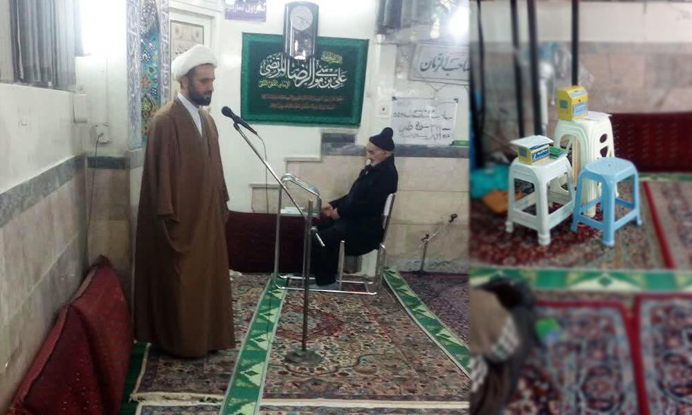 مسجد الله - خیریه - کمک