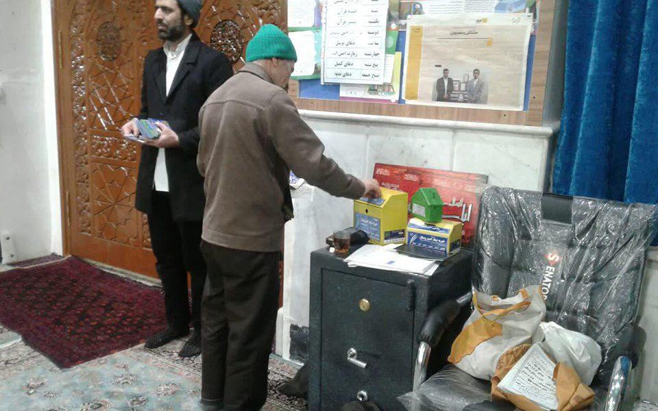 کمک به ایتام-مسجد-انفاق