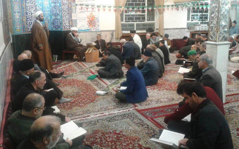 مسجد-کمک-یاری-مستمند